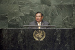 Foreign Minister of Myanmar Addresses General Assembly 3.2091255