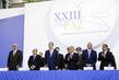 Opening Ceremony of XXIII Commemorative Anniversary of Peace Agreement, El Salvador 2.2888904