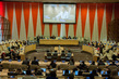 Inaugural World Women's Health and Development Forum 4.612084