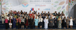 Group Photo of Participants of High-level Event on Women in Power, Santiago 4.6096196