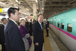 Secretary-General and Mrs. Ban Depart Sendai Via Bullet Train to Tokyo 3.754017
