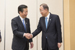 Secretary-General Meets Komeito Party Leader 3.754017