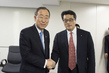 Secretary-General Meets Leader of the Democratic Party of Japan 3.754017