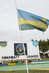 UNMISS Commemorates 21st Anniversary of Rwanda Genocide 3.428269