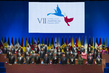 Opening Ceremony of the Seventh Summit of the Organization of American States 1.0