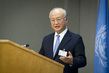 Press Conference by Director-General of IAEA 3.1816053