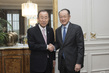 Secretary-General Meets President of World Bank 3.7494814