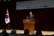 Secretary-General Addresses Foreign Ministry Event on 70th Anniversary of UN, Seoul 2.2851