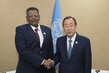 Secretary-General Meets Vice-President of Sudan 3.7420168