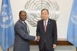 New Permanent Representative of Gabon Presents Credentials 1.0