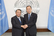 Secretary-General Meets Speaker of Japanese House of Representatives 2.2820492