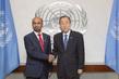 Secretary-General Meets Speaker of Arab Parliament 2.8518267