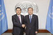 Secretary-General Meets Speaker of China's National Congress