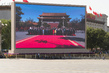 China Commemorates End of World War II 1.9480596