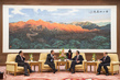 Secretary-General Meets Foreign Minister of China 3.7390065