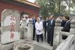 Secretary-General and Mrs. Ban Tour UNESCO Site in Qufu, China 3.7486868