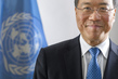 United Nations Messenger of Peace Yo-Yo Ma 7.0083256