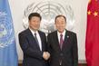 Secretary-General Meets President of China 1.0