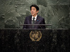 Prime Minister of Japan Addresses Summit on Sustainable Development 0.7339633