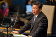 President of China Addresses General Assembly 1.0