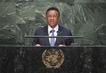 President of Madagascar Addresses General Assembly 3.2115686