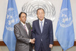 Secretary-General Meets Prime Minister of Mauritius 2.8510528