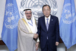 Secretary-General Meets Head of Organization for Islamic Cooperation 2.8510528