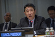 ECOSOC Holds Youth Forum on Implementing 2030 Agenda 5.640412