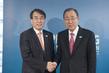 Secretary-General Meets Republic of Korea Coordination Minister in London 3.7298188