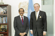 Deputy Secretary-General Meets Chair of Global Migration Forum 0.6779842