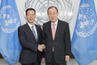 Secretary-General Meets Vice Premier of China 2.8343282