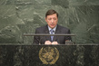 Deputy Prime Minister of Russia Addresses Signing Ceremony for Paris Agreement 5.333909