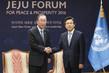 Secretary-General Meets Prime Minister of Republic of Korea 1.0
