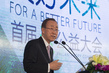 Secretary-General Addresses Xin Philanthropy Conference in Hangzhou, China 4.5964966