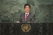 Prime Minister of Japan Addresses General Assembly 1.0