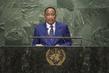 President of Niger Addresses General Assembly 3.2117283