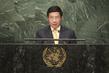 Deputy Prime Minister of Viet Nam Addresses General Assembly 0.30392122