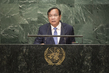 Foreign Minister of Cambodia Addresses General Assembly