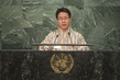 Foreign Minister of Bhutan Addresses General Assembly
