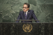 Foreign Minister of Mauritania Addresses General Assembly