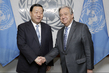 Secretary-General Meets Head of China Electricity Council 2.818724