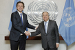 Secretary-General Meets Foreign Minister of Netherlands 2.8161864