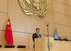President of China Visits UNOG 1.0