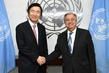 Secretary-General meets with Foreign Minister of Republic of Korea
