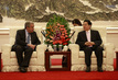 Secretary-General Meets Public Security Minister of China 3.709047