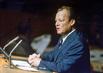 Federal Republic of Germany, Denmark, United Kingdom and Netherlands Speak in Assembly's General Debate 2.6284769