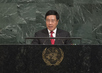 Deputy Prime Minister of Viet Nam Addresses General Assembly