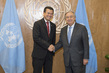 Secretary-General Meets Minister of Foreign Affairs of El Salvador 2.8348947