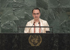 Foreign Secretary of Philippines Addresses General Assembly 3.215431