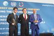 Award Ceremony of UN DESA's 2017 Energy Grant 4.263298